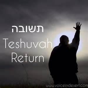 Teshuvah 2